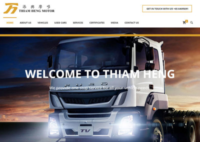 Thiam Heng Auto (S) Pte Ltd